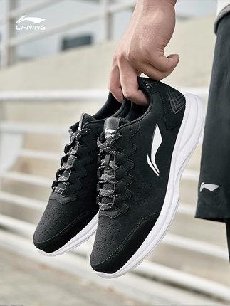 Hướng dẫn mua Giày thể thao dã ngoại Li Ning Giày chạy bộ Li Ning giày nam mới đưa đón quang tích hợ