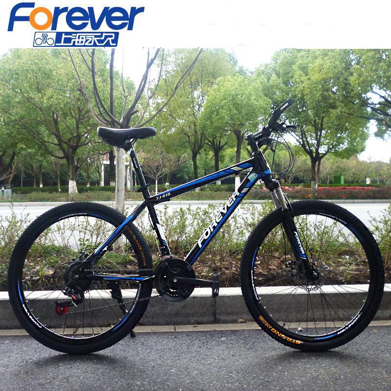 YONGJIU Xe đạp leo núi Nhà máy trực tiếp Thượng Hải vĩnh viễn 2426 inch xe đạp leo núi giảm xóc xe t