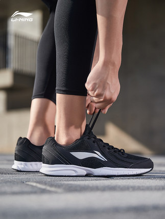 Hướng dẫn mua Giày thể thao dã ngoại Li Ning Giày chạy bộ Li Ning giày nam mùa hè nhẹ, giày chống tr