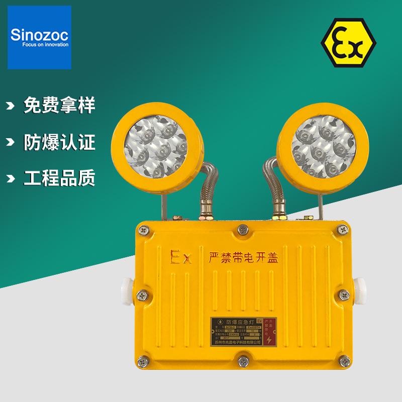 ZHAOCHANG Thiết bị chiếu sáng Đèn LED chống cháy nổ khẩn cấp Zhaochang công nghiệp xử lý chiếu sáng