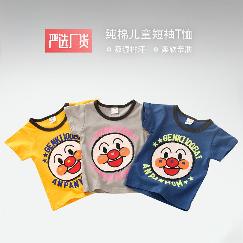 Thị trường trang phục trẻ em Quần áo trẻ em mới 2019 Mùa hè Ins ngắn tay Vòng cổ Bánh mì Siêu nhân P