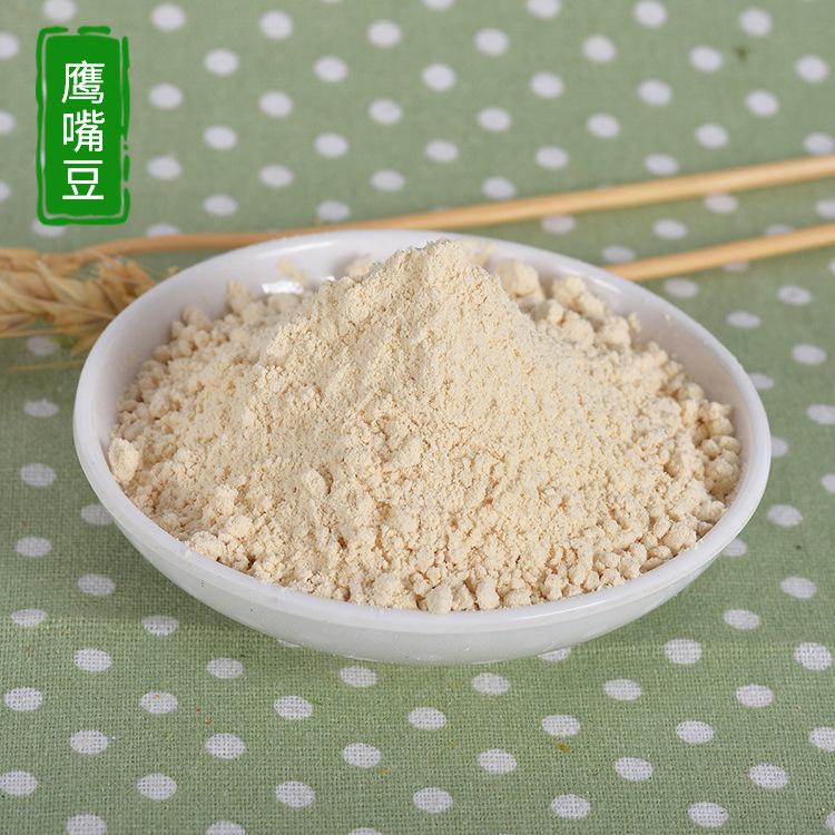 JINJIE Nguyên liệu sản xuất Bán hàng chuyên nghiệp Thành phần làm bánh Chickpea Powder Cooked Powder