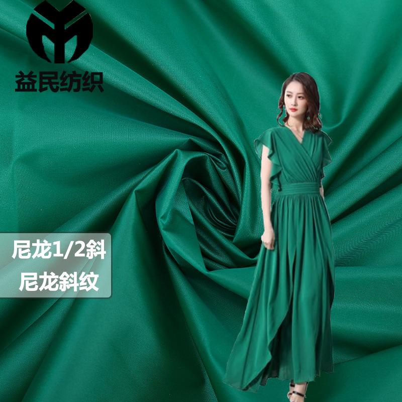 YIMIN Vải dệt may Các nhà sản xuất bán buôn áo khoác 1/2 vải nylon xiên vải dệt trơn 40DX40D vải nyl
