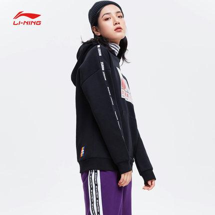 Sweater (Áo nỉ chui đầu)  Li Ning retro thể thao áo len nam Mickey và áo len nữ với đoạn 2019 mới in