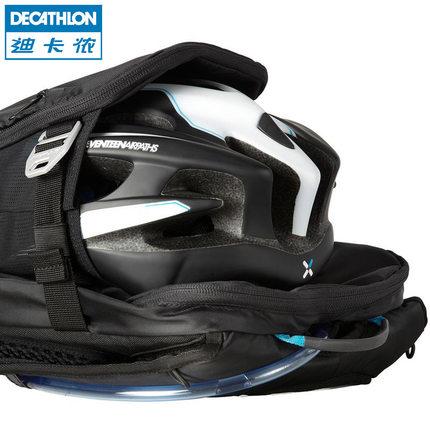 Trang phục xe đạp  Decathlon xe đạp ngoài trời cưỡi máy tính túi nước vai đi du lịch đi bộ đường dài