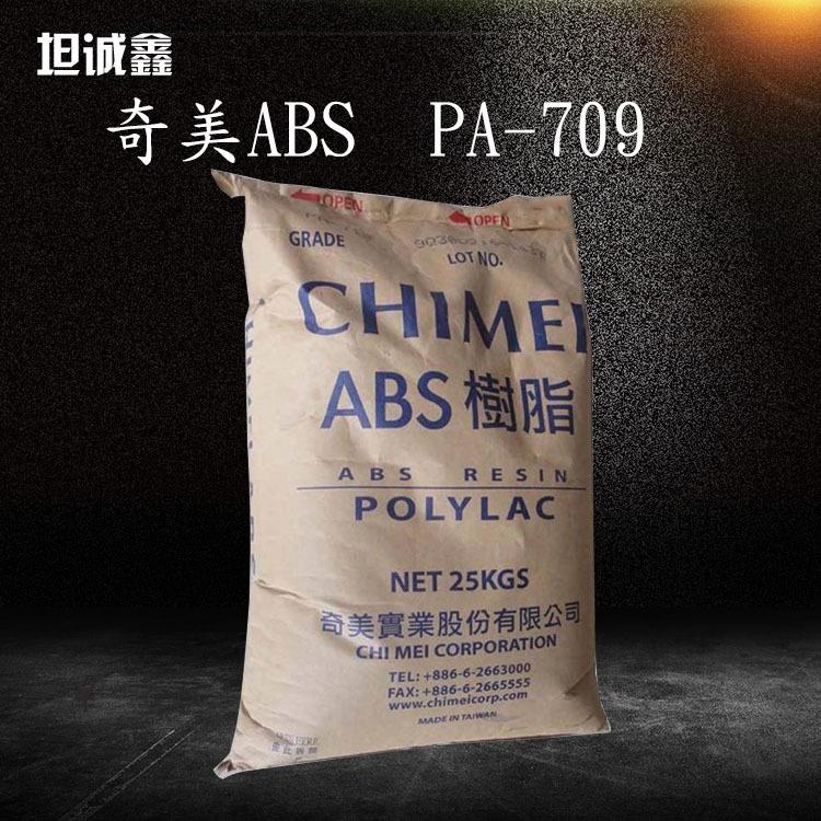 QIMEI Nguyên liệu sản xuất ABS Đài Loan Chi Mei PA-709 Độ cứng cao và tác động cao Nguyên liệu thô đ