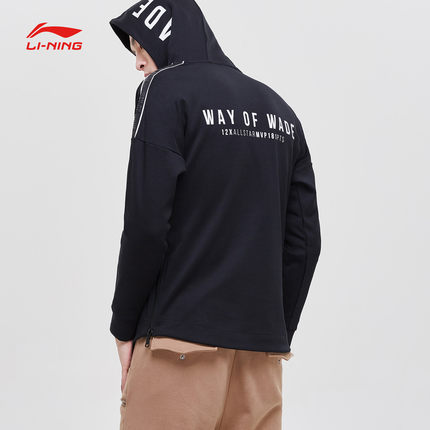 Sweater (Áo nỉ chui đầu)  Li Ning áo len nam 2019 mới Wade loạt áo thun dài tay trùm đầu mùa xuân đa