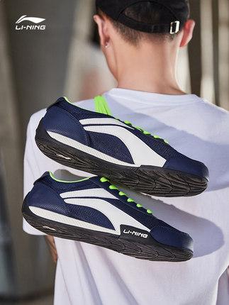 Hướng dẫn mua Giày thể thao dã ngoại Li Ning giày thông thường giày nam mùa hè mới mang giày chạy họ
