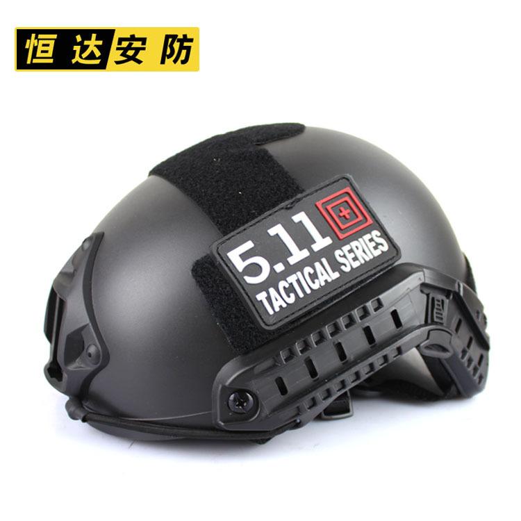RXSC Mũ bảo hiểm xe đạp Mũ bảo hiểm NHANH MH không có lỗ Phiên bản đơn giản Đi xe đạp CS đường sắt M