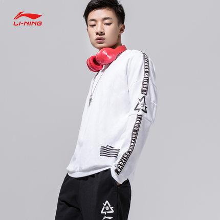 Sweater (Áo nỉ chui đầu)  Li Ning áo len nam mới BAD FIVE bóng rổ dài tay nam thể thao mùa hè AWDN33