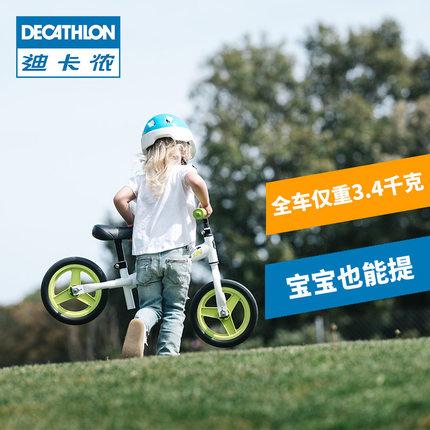 Trang phục xe đạp  Decathlon trẻ em cân bằng xe trượt xe không có bàn đạp xe tay ga hai bánh yo xe 1