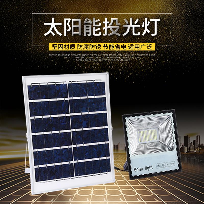 DIANXUN Thiết bị chiếu sáng Nhà máy thông tin tại chỗ thông tin về đèn năng lượng mặt trời 50W100W v