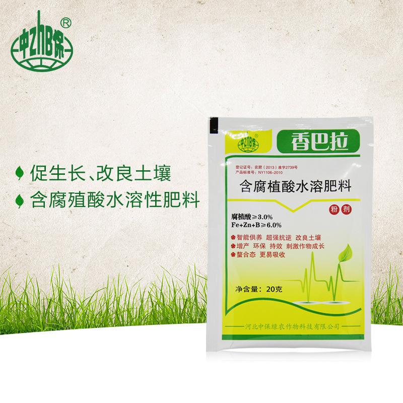 Phân bón vi sinh thuốc trừ sâu axit humic phân bón hòa tan trong nước