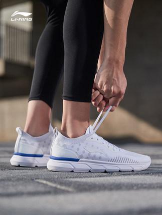 Giày chạy bộ Li Ning giày nam 2019 mới