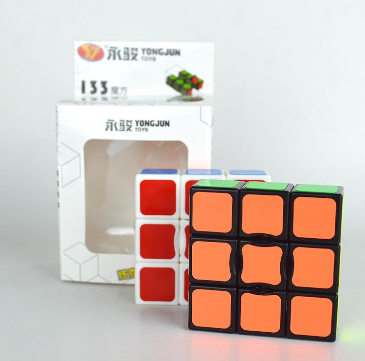 YONGJUN Đồ chơi sáng tạo Đồ chơi giáo dục bậc nhất của Yongjun giải nén sáng tạo Rubik's cube Đồ ch