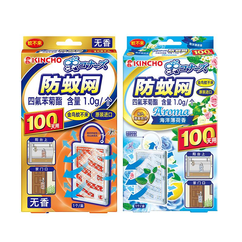 KINCHO Chống muỗi Thuốc chống muỗi Tạo tác chống muỗi Loài chim vàng kincho Nhật Bản (muỗi không đến