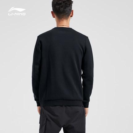 Sweater (Áo nỉ chui đầu)  Li Ning áo len nam mới Wade bóng rổ loạt áo thun cổ tròn mùa hè đan quần t