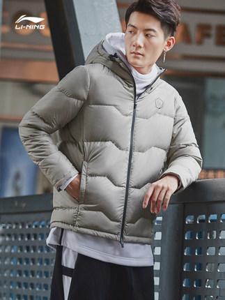 Lót nỉ Soflshell Li Ning Li Ning áo khoác ngắn nam hàng loạt bóng rổ Wade mới trùm đầu mùa đông ngỗn