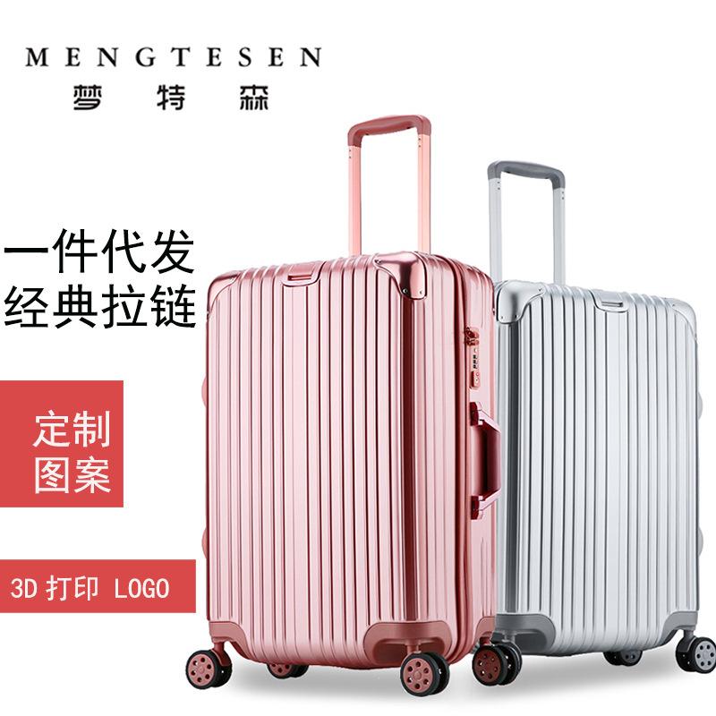 MENGTESEN thị trường túi - Vali Nhà máy trực tiếp sinh viên xe đẩy trường hợp vali mật khẩu hộp 20 i