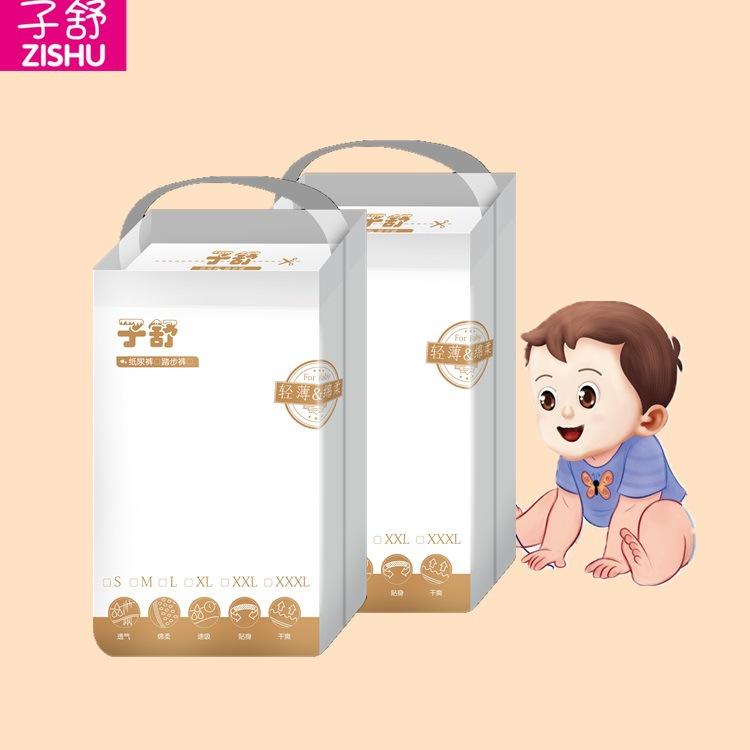 Zi Shu Tả giấy tã trẻ em nhẹ và thoáng khí tã quần L / XL / XXL