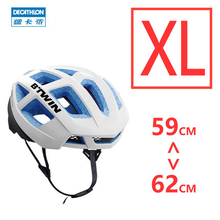 Trang phục xe đạp  Decathlon xe đạp đường khí nén nhẹ mũ bảo hiểm nam núi xe đạp thiết bị cưỡi nữ mũ
