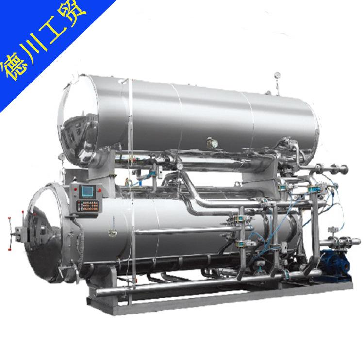 700 loại điện khử trùng hai mục đích thiết bị phun nước khử trùng hơi nước tắm