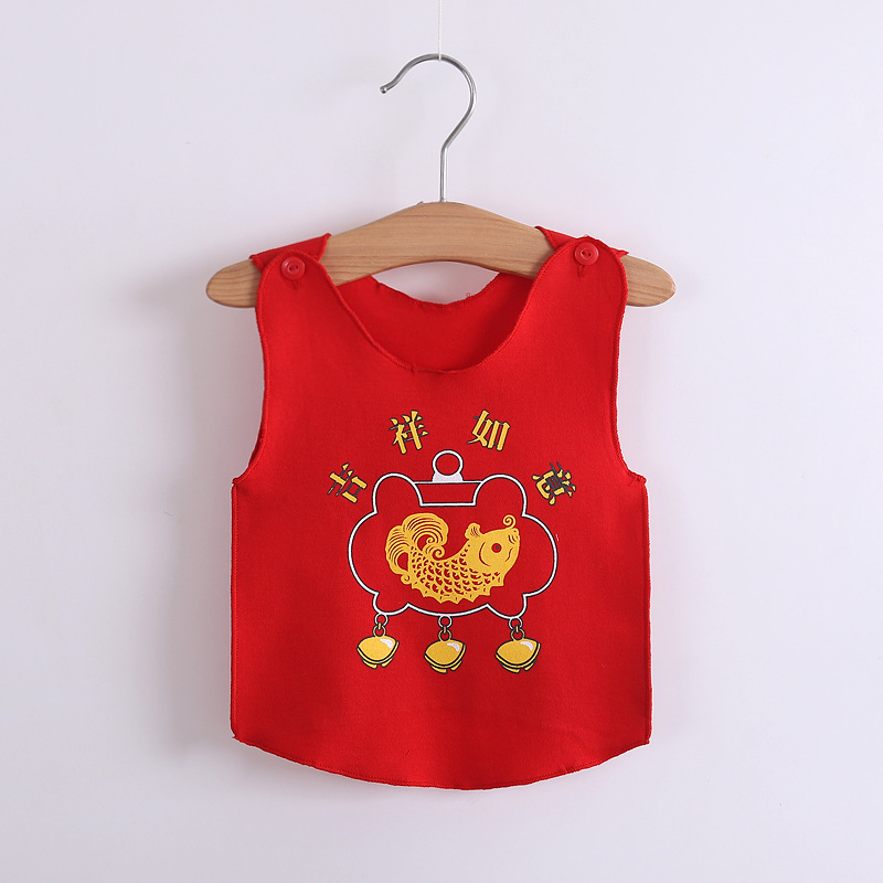 Áo ba lỗ / Áo hai dây trẻ em Áo sơ sinh lớn màu đỏ nhà sư quần áo trẻ em dây áo sơ mi thiết kế rốn b