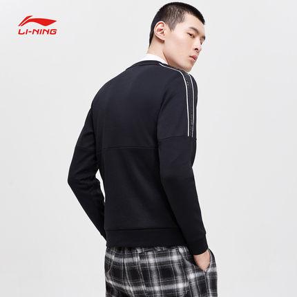 Sweater (Áo nỉ chui đầu)  Li Ning Áo len nam Li Ning 2019 mới Wade series áo thun dài tay cổ tròn áo