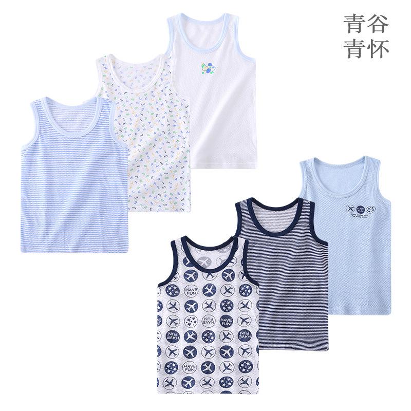 Qinggu Qinghuai Áo ba lỗ / Áo hai dây trẻ em Mùa hè bé trai và bé gái áo lưới bằng vải cotton trẻ em