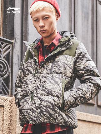 Lót nỉ Soflshell Li Ning Li Ning áo khoác ngắn nam thể thao thời trang dày mùa thu ấm áp và mùa đông
