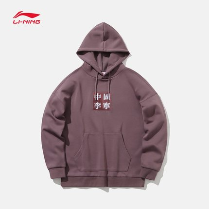 Sweater (Áo nỉ chui đầu)  Li Ning Trung Quốc Li Ning 2019 Tuần lễ thời trang New York Dòng áo trùm đ