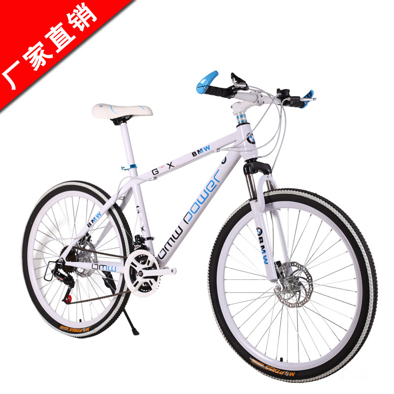Xe đạp leo núi BMW 26 inch 21 tốc độ 24 tốc độ 27 xe đạp leo núi tốc độ gấp đôi phanh đĩa quà tặng x