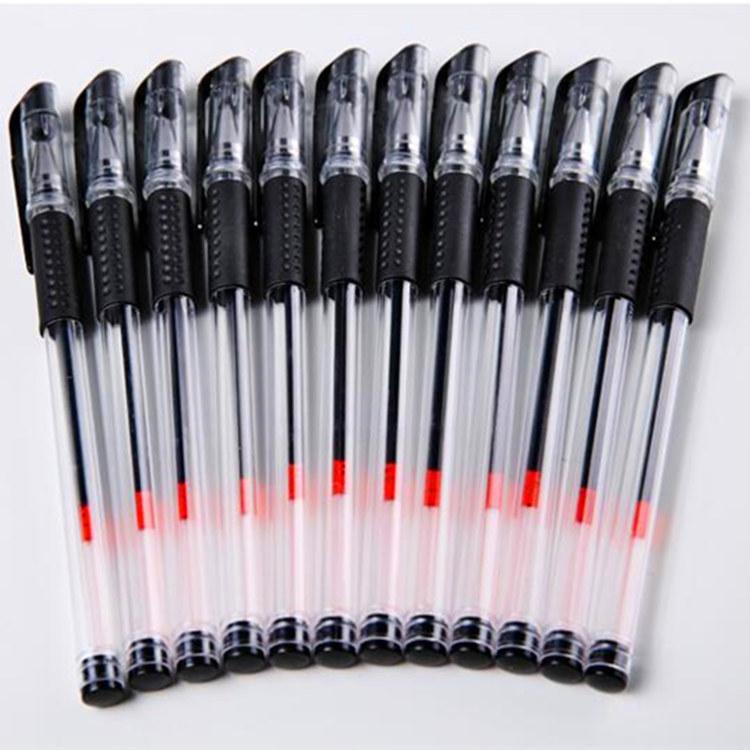YUCHAUN Đồ dùng văn phòng (Đóng hộp) vật tư văn phòng Văn phòng phẩm gel bút bút 0,5mm đạn đen đỏ xa