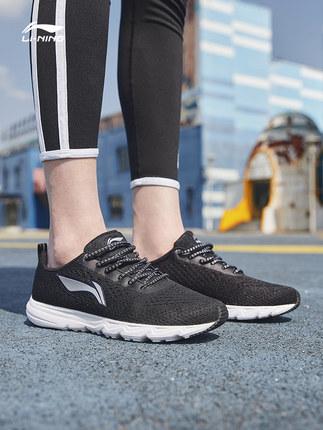 Hướng dẫn mua Giày thể thao dã ngoại Li Ning Giày chạy bộ Li Ning Giày nữ thời trang mới, nhẹ, một l