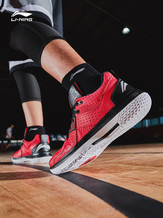 Hướng dẫn mua Giày thể thao dã ngoại Li Ning Giày bóng rổ Li Ning Giày nam Wade City 5 Giày chống số