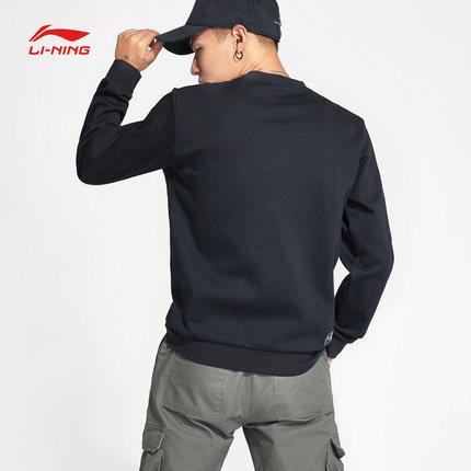 Sweater (Áo nỉ chui đầu)  Li Ning áo len nam thời trang mới áo sơ mi áo thể thao mùa xuân giản dị AW