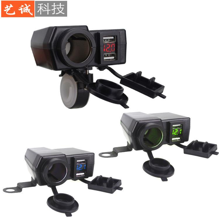 sửa đổi phụ tùng đèn thuốc lá đôi sạc USB sửa đổi với dòng chống nước 4.2A