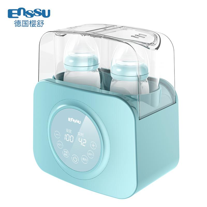 YINGSHU Máy giữ ấm sữa Sakura Shu Obsuw LCD ấm sữa đa chức năng bình giữ nhiệt đôi bình sữa nóng tiệ