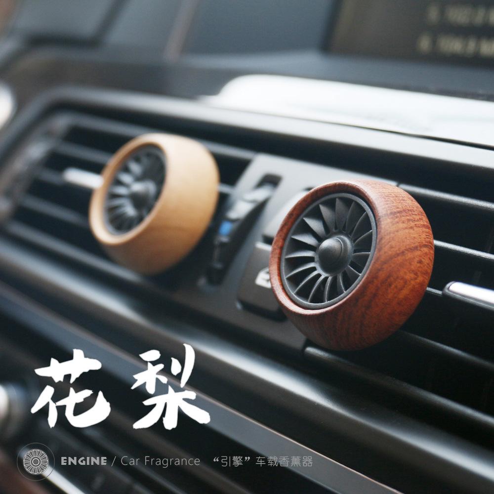 HUMENG nước hoa Động cơ lẫn nhau nước hoa xe hơi nước hoa xe hơi sáng tạo hương thơm xe gỗ hồng mộc