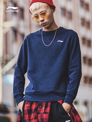 Sweater (Áo nỉ chui đầu)  Li Ning Áo len thể thao nam Cuộc sống áo thun dài tay cổ tròn màu rắn đan