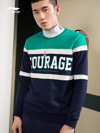 Sweater (Áo nỉ chui đầu)  Li Ning áo len nam thời trang thể thao loạt áo thun dài tay cổ tròn áo sơ