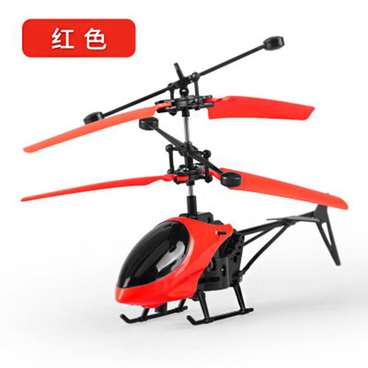Máy bay điều khiển từ xa Mô hình vụ nổ trẻ em đồ chơi sáng tạo máy bay cảm ứng treo máy bay điều khi