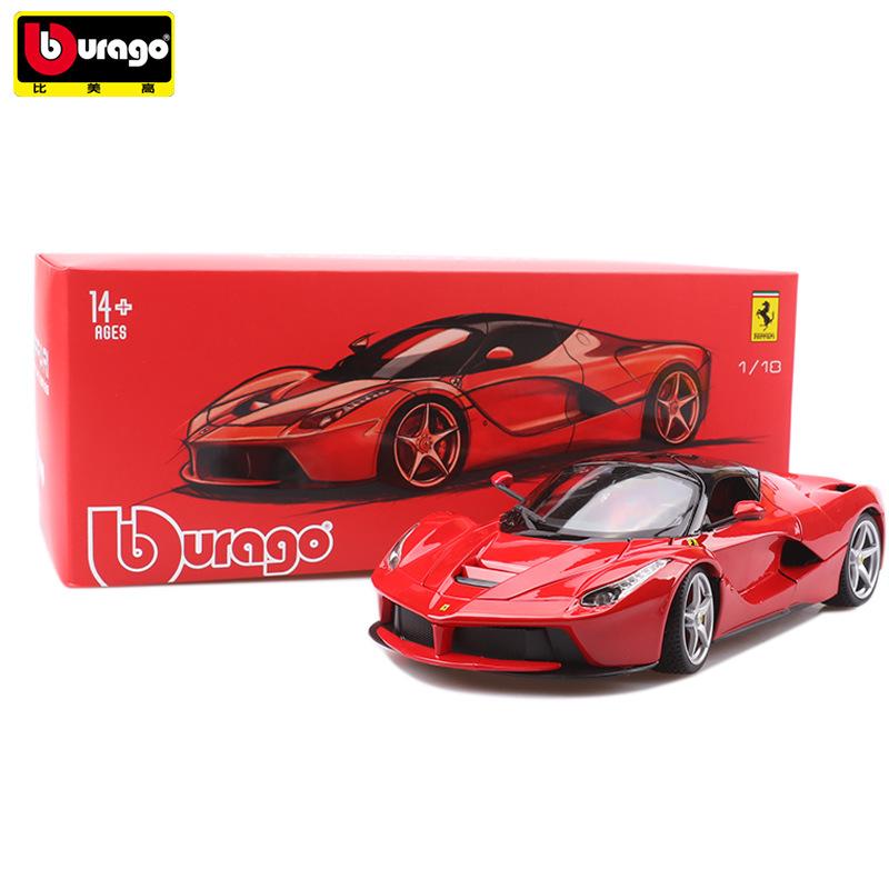 BIMEIGAO Mô hình xe hơi Bimeiola Ferrari phiên bản bìa cứng hợp kim mô hình xe 1:18 mô phỏng nguyên