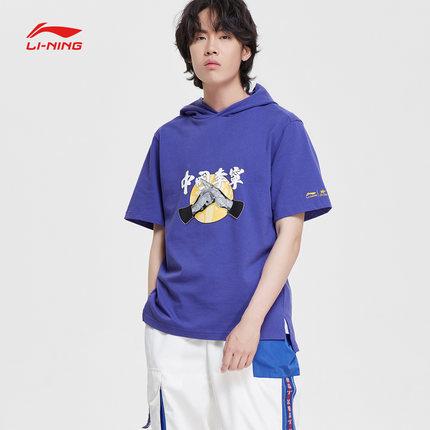 Sweater (Áo nỉ chui đầu)  Li Ning áo len nam 2019 mới thể thao thời trang trùm đầu áo thun ngắn tay