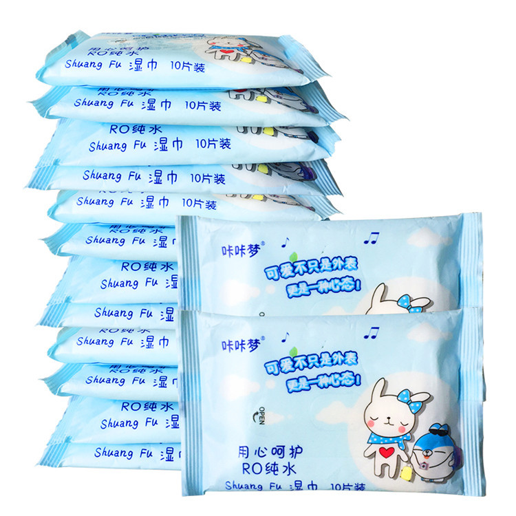 KAKAMENG Khăn ướt Khăn lau trẻ em 10 miếng khăn lau trẻ em 10 chiếc khăn lau tay cho bé Khăn lau ướt