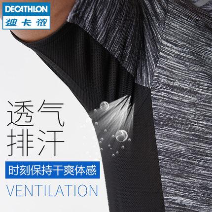 Áo thun Decathlon thể thao nam ngắn tay mùa hè thoáng khí thấm mồ hôi và nhanh khô quần áo chạy một