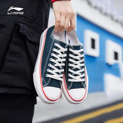 Giày thời trang cổ điển giày vải thấp cho nam và nữ .