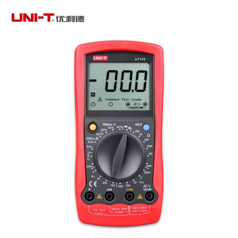 Thiết bị đo góc đóng tốc độ Youlide UT105 / UT107 Sửa chữa ô tô vạn năng kỹ thuật số đặc biệt