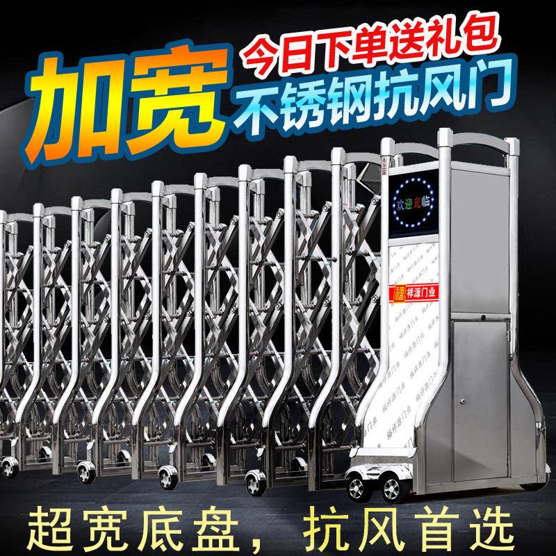 FUXIANGYUAN Thị trường phụ kiện máy móc Cửa thép không gỉ 304 có thể thu vào Phật Sơn có thể thu vào