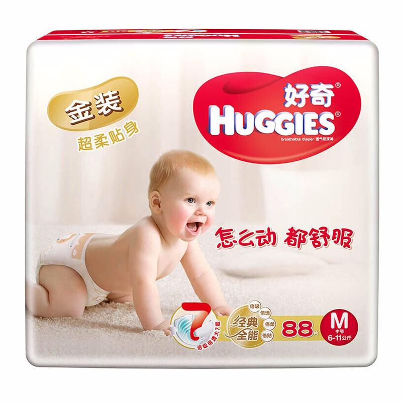 HUGGIES Tả giấy Tã vàng, phần mềm, trẻ em, trẻ em, trẻ em và trẻ em